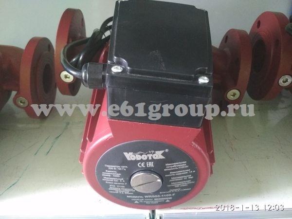 Циркуляционный насос Vodotok (Водоток) WRS 40-1100-F купить