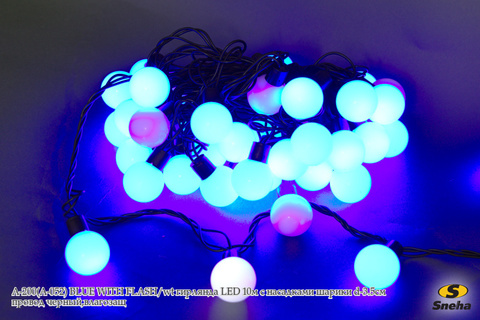 A-200(A-052) BLUE WITH FLASH/wt гирлянда LED 10м с насадками