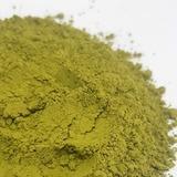 Зеленый чай Матча вид-2