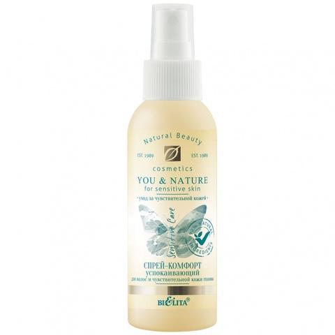Спрей-комфорт Успокаивающий для волос и чувствительной кожи головы , 100 мл ( You & Nature )