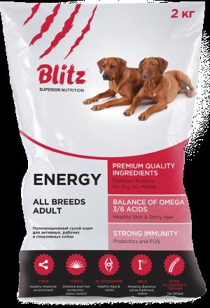 Blitz Корм для активных и рабочих собак, Blitz Adult All Breeds Energy акт_и_спортив_собак_2.png