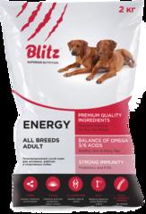 Корм для активных и рабочих собак, Blitz Adult All Breeds Energy