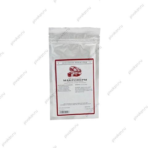Питательная соль Macroferm 50 г