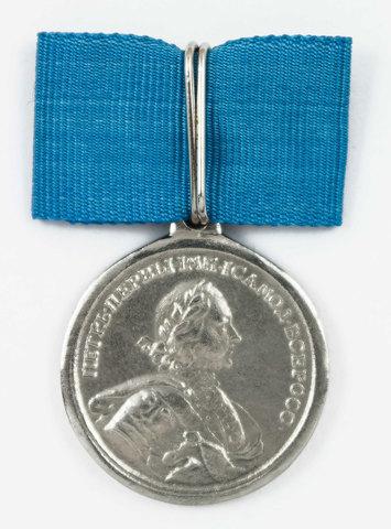 """Медаль """"За битву при Лесной"""""""