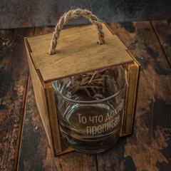 Бокал для виски «То что доктор прописал», 300 мл, фото 2