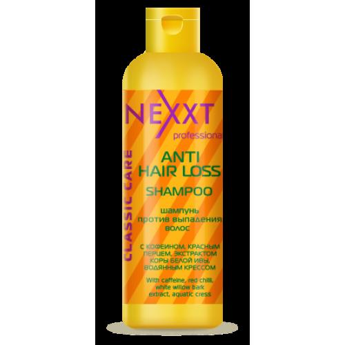 Шампунь против выпадения волос NEXXT 250 мл