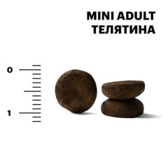 Karmy Mini Adult Телятина, 2кг.