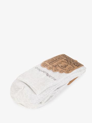 Men's grey melange knee-high socks 3 pack