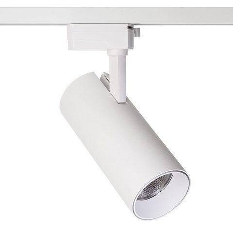 Трековый светильник 20W Slim белый