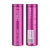 Аккумулятор 21700 Efest 3.7V 4000mAh (высокотоковый)