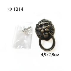 Ф014 Фурнитура для шкатулок. Ручка Лев.