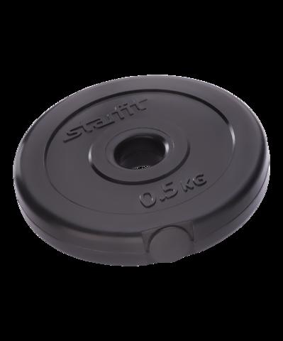 Диск пластиковый BB-203, d=26 мм, черный, 0,5 кг