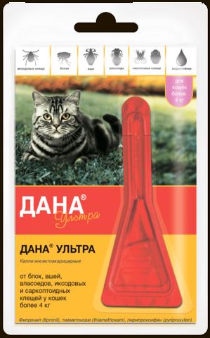 Дана Ультра для кошек более 4 кг