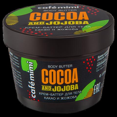 Cafe mimi Крем-баттер для тела какао и жожоба(стакан) 110мл