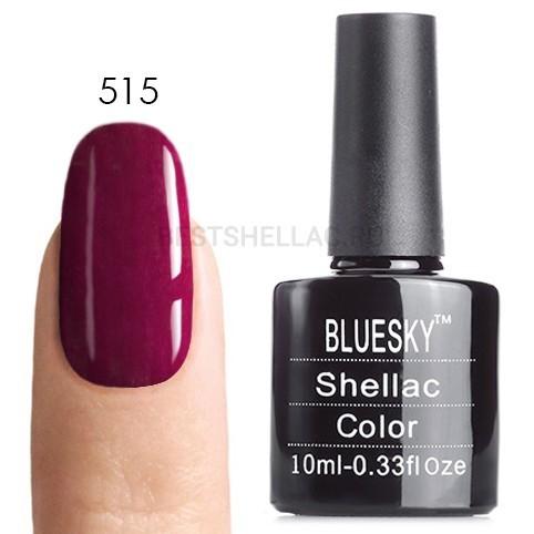 Bluesky Shellac 40501/80501 Гель-лак Bluesky № 40515/80515 Masquerade, 10 мл 515.jpg