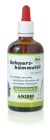 """Schwarzkümmelöl"" Натуральное масло черного тмина"