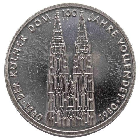 5 марок. 100 лет Кёльнскому собору. Германия (F). Медноникель. 1980 г. PROOF
