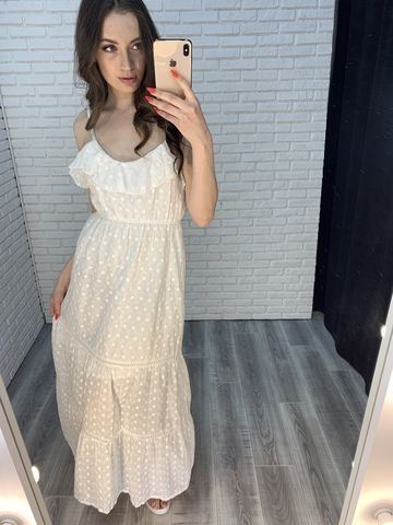 белый сарафан в пол интернет магазин