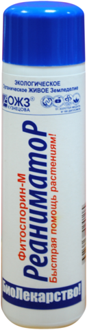 Фитоспорин-М Реаниматор, жидк., 0.2л