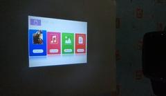 Мини проектор Kids Story Q2 желтый