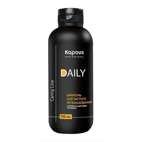 Шампунь для ежедневного использования,Kapous Caring line,350 мл
