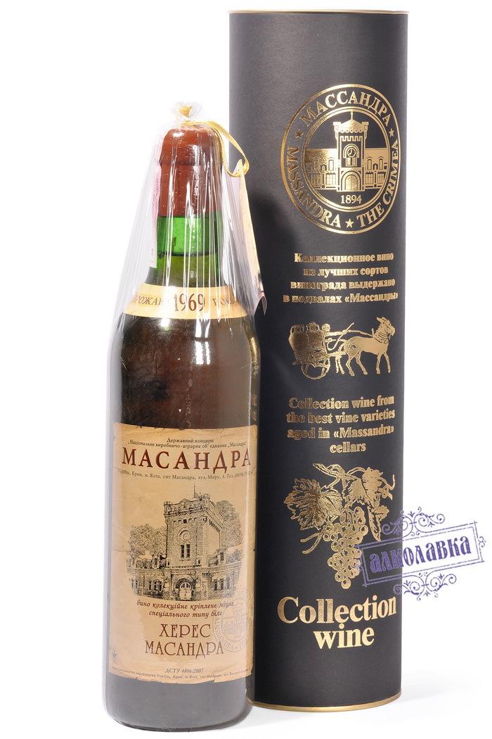 Вино коллекционное крепкое Херес Массандра 1969 год белое 0,7л 19%