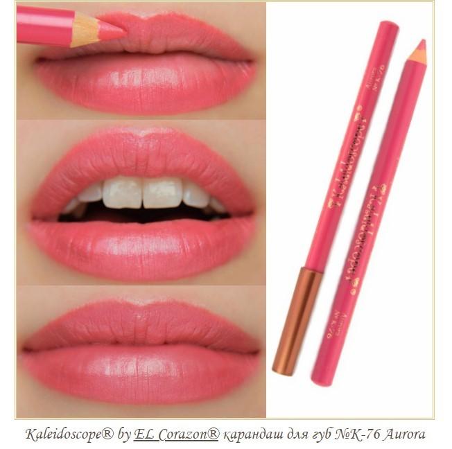 Деревянный карандаш для губ Kaleidoscope