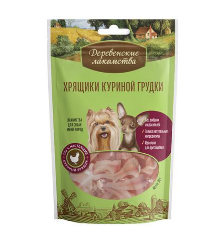 Хрящики куриной грудки для мини-пород 30 гр.