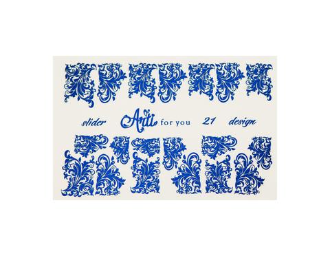 Фольга для дизайна ногтей цвет синий 21 купить за 120руб