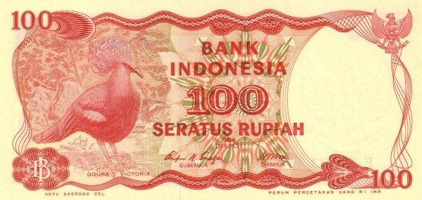 Банкнота 100 рупий 1984 год, Индонезия. UNC