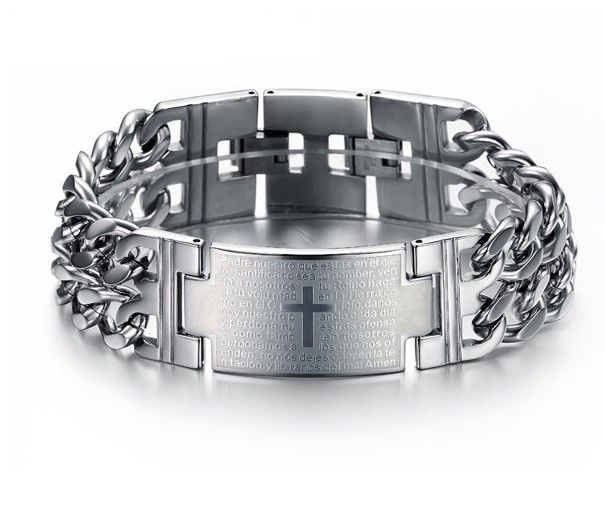 BM256 Массивный стальной браслет - цепь с широкой пластиной с крестом и молитвой (22 см)