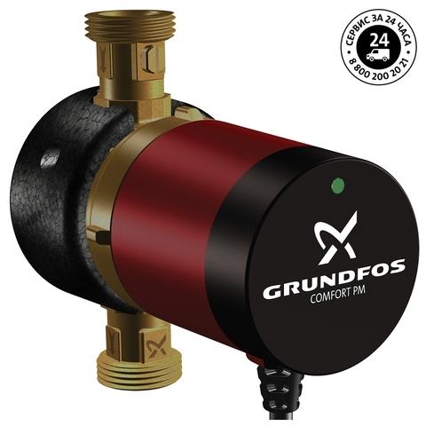 Циркуляционный насос - Grundfos Comfort 15-14 BX PM