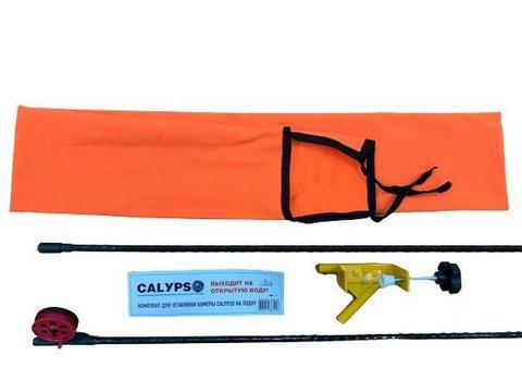 Комплект для крепления Calypso на лодке
