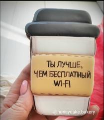 Кофе №1