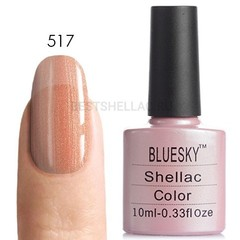 Гель-лак Bluesky № 40517/80517 Iced Coral, 10 мл