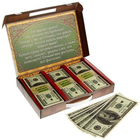 Чемодан денег