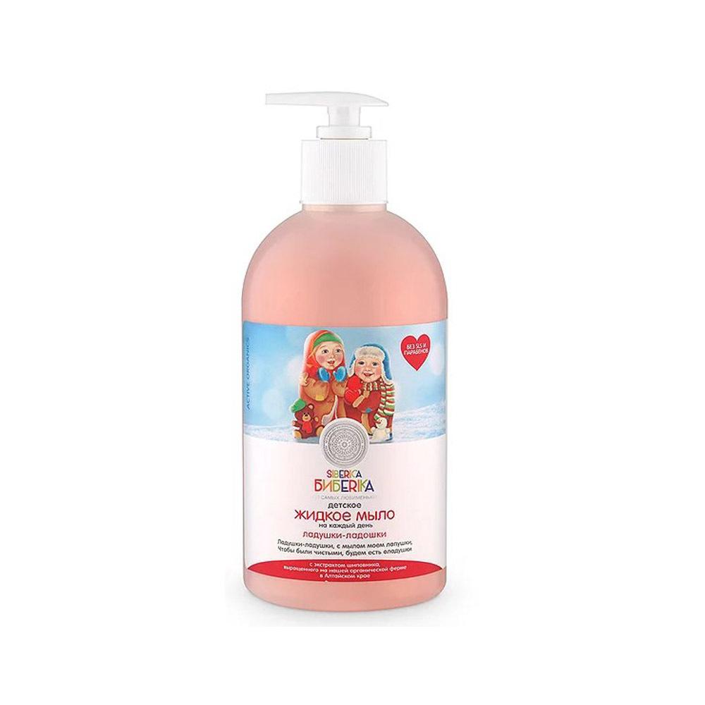 Мыло жидкое на каждый день Ладушки-ладошки Бибеrika