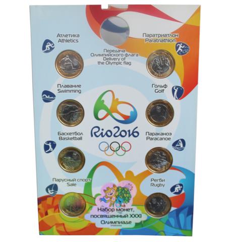 """Набор монет в альбоме """"Олимпиада в Бразилии"""" 16 штук"""