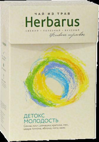 Чай травяной Herbarus Детокс-молодость, 50 г