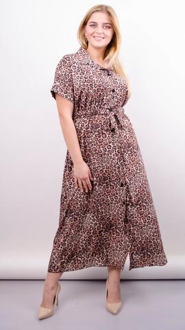 Сара. Стильна міді сукня для повних. Леопард.