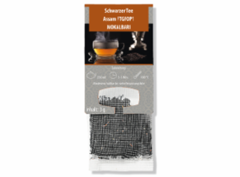 Черный чай Ассам FTGFOP1 Мокалбари