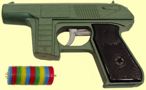 Пистолет детский С-21-Ф с дисковыми пульками
