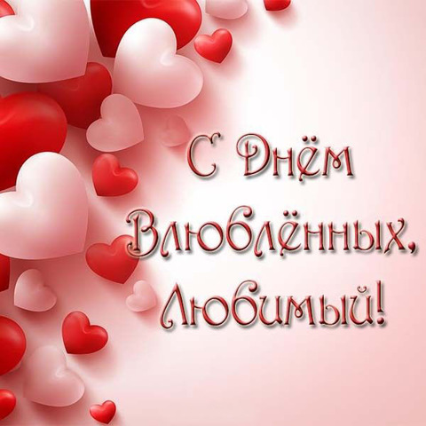 Печать на сахарной бумаге, День Влюбленных 19