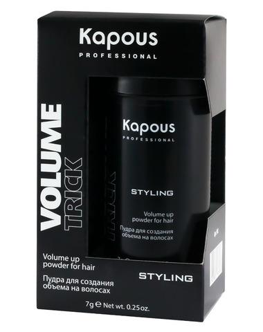 Пудра для  прикорневого объема волос Kapous, 7g.