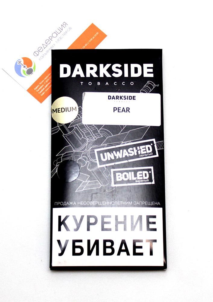 Табак для кальяна Dark Side Soft 250 гр.Pear