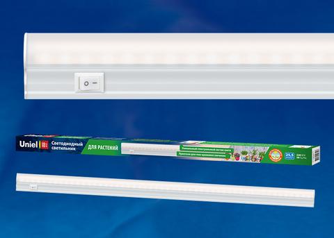 Светильник для растений светодиодный ULI-P11-35W/SPFR IP40 WHITE 1150мм