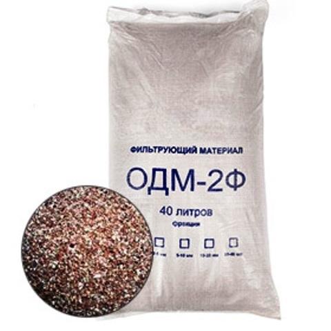 ОДМ-2ф (40л) фр. 0,8-2,0