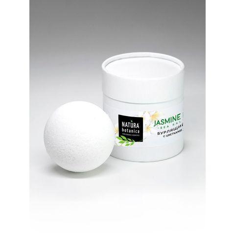 Бурлящий шарик для ванны Жасмин Natura Botanica