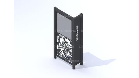 Стенд STD0001