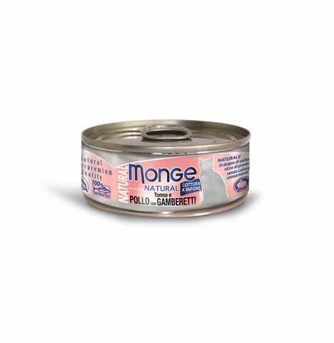 купить консервы Monge Natural Tuna, Chicken & Shrimp для кошек с тунцом, курицей и креветками 80 гр